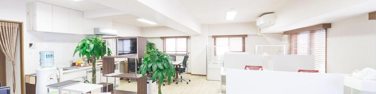 宅建業の免許申請なら桜塚行政書士法人